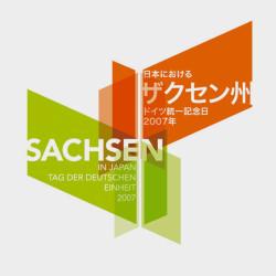 vor_referenzen_SK_Tokio_2007_logo